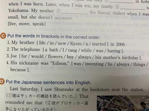 高1英語この問題の三番を教えてください