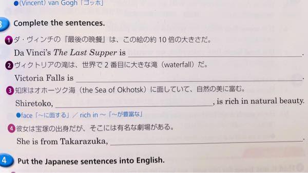 英語が得意な方、この問題の解答を教えて下さい!! m(_ _)m