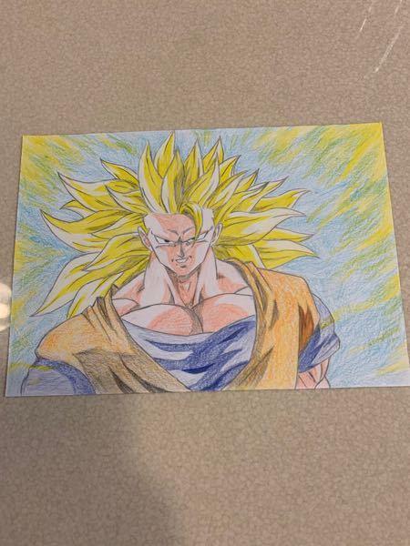 友達にお願いされて、悟空描きました。 採点お願いします!(100点満点) あと絵は学んだことないですが、アドバイスあればお願いします。 ググった画像見ながら、シャーペンと色鉛筆で描きました。