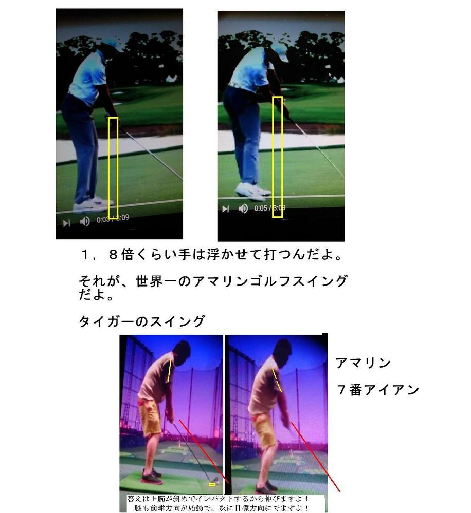 日本の男子ゴルフ見て安心しました。あまりにもひどく下手。 日本にはゴルフって無いの?