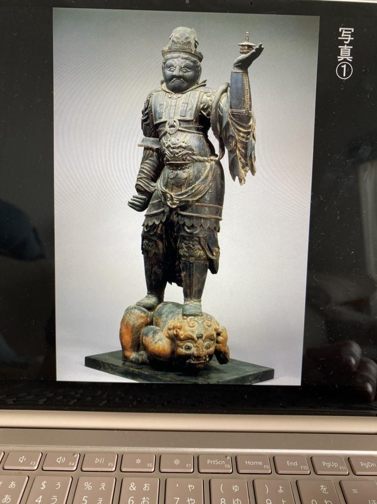 この仏像の名前を教えてください!
