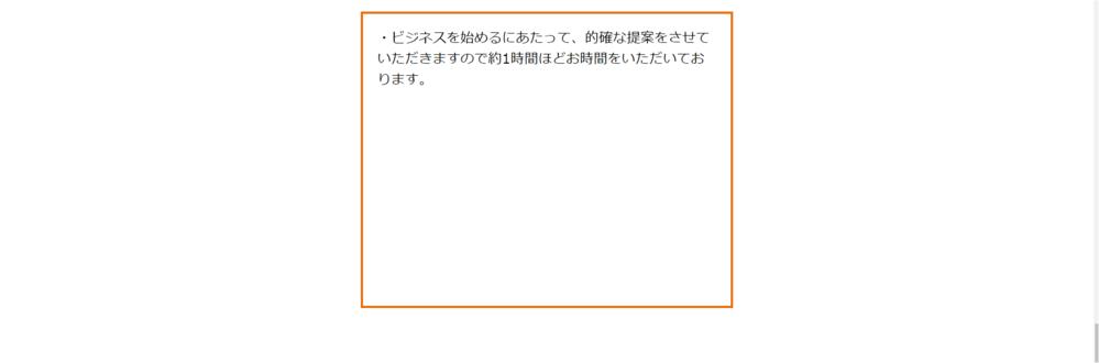 """文字の囲みボックスが中央に配置されません。text-align: center; をCSSのボックスのコードに追加しても、なぜか真ん中に行きません。 どうしたらよいでしょうか?回答よろしくお願いいたします。 付属画像のように真ん中に配置したいです。 コードは下にあります。 ◎HTMLのコード <!DOCTYPE html> <html> <head> <meta content=""""text/html; charset=utf-8"""" /> <title>お問い合わせ</title> <link rel=""""stylesheet"""" href=""""highcoin.css""""> <style </style> </head> <body> <div class=""""box_css""""> <p>次の注意事項を読んでください </p> </div> </body> </html> ◎◎cssのコード(high coin) /* 電話の際の注意事項ボックスのデザイン, */ .box_css{ width:100px; margin: 5em; border: solid 3px #f83c02; background-color: rgb(255, 255, 255); text-align: center; }"""