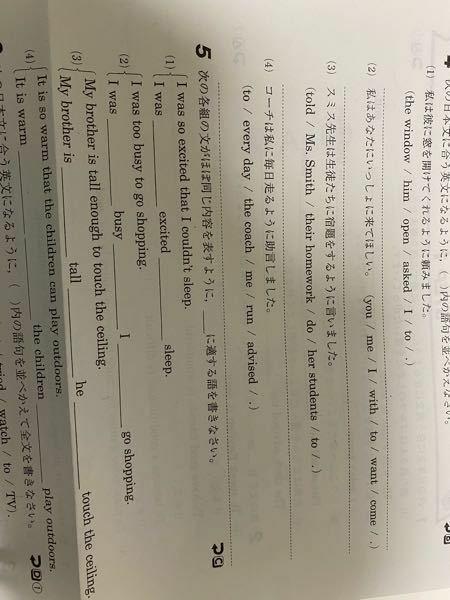 この問題を解いてください。 英語です。