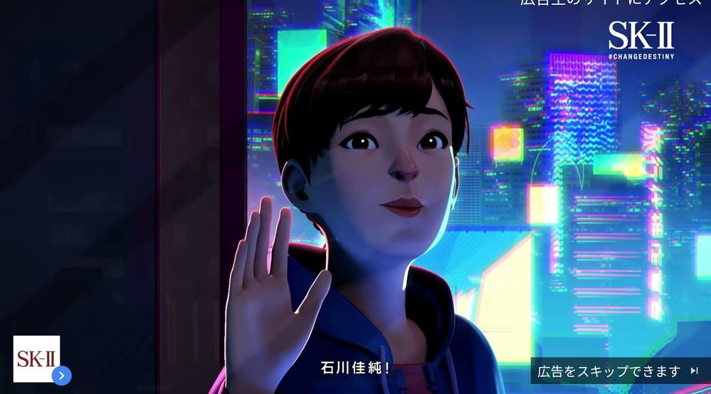 カスミン主演のSKⅡの広告(動画)はなぜあんなにおどろおどろしいことになってしまったのですか?卓球