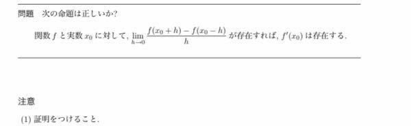 大学数学です。詳しく証明してほしいです。