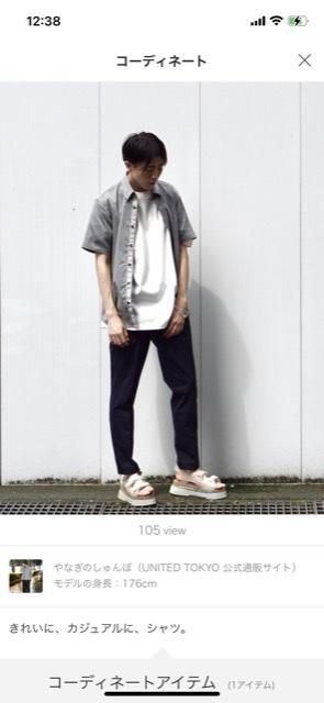 男性の服のサイズについて教えてください。 170センチ、かなり細身の男性の服のサイズは1(S).2(M)のどちらが良いでしょうか。 ちなみにこのモデルさんは176センチで2(M)を着ています。 普段の服ではMを着ていることが多いですが、このモデルさんは6センチも身長が高くて2を着ているので迷っています。。