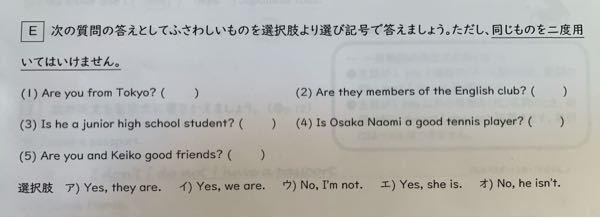 英語教えてください┏○))