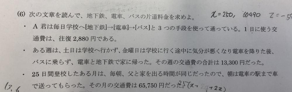 この数学の問題の解説お願いします。