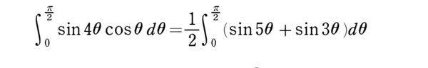 この等式は何が起こっていますか....。 わかる方教えてください。