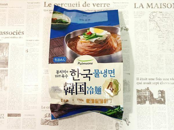 コストコの韓国冷麺はからいですか?