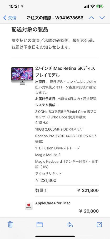 私のiMacはFace ID・タッチIDには対応してないのでしょうか? 知っている方教えてください? 迅速な回答をいただければ幸いです。 宜しくお願い致します。