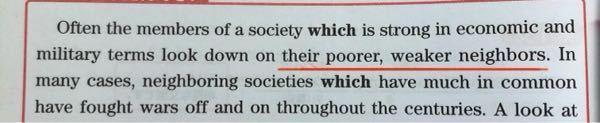 下線部の訳ってどうなりますか? their poorer・・・ のところです。「彼らのより貧しく、より弱い、近隣の人」だと変ですよね。