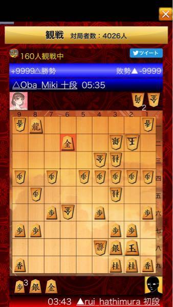 実戦形式の詰み将棋です。 将棋ウォーズで下記盤面で先手玉に詰み筋がありましたが、どなたか詰み手順を答えられる方いらっしゃいますでしょうか? ちなみに私は1分ほどで見つけました。