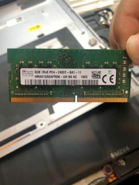 このメモリがパソコンに入っていたのですが速度が遅く容量も増やそうかと思ってますがお勧めありますか? 16GB2枚にしようと思ってます。
