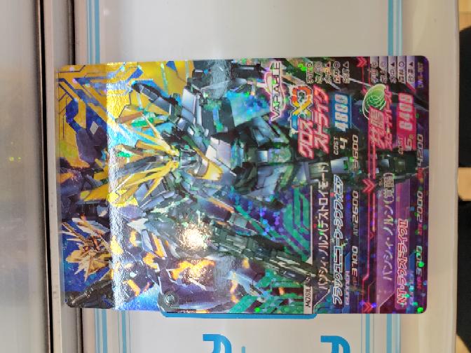 ガンダムトライエイジというカードゲームのカードなんですが売値わかるかたいますか?調べてもで出来ませんでした。