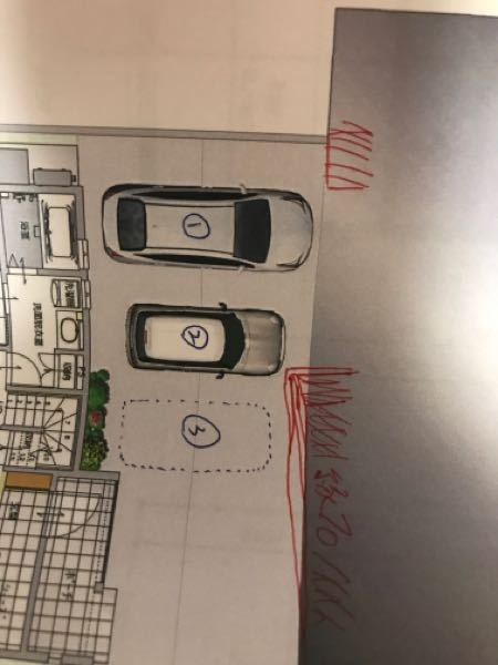 ※再掲※縁石除去費用について モデルルームとして使用していた建売新築物件を購入しました。 スーモ等の住宅サイトに『駐車場3台分』と書いてあり、実際に広さ的にも大きな車でなければ3台入るようなスペ...