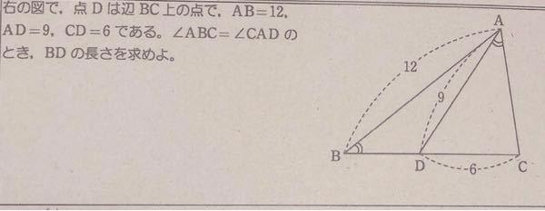 下の写真の問題が分かりません。 教えてください!