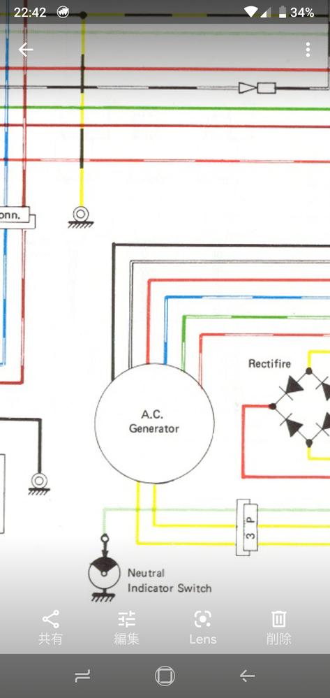 KH400 ナチュラルインダクタースイッチ KH400の配線図に載っているナチュラルインダクタースイッチというのは何の事でしょうか? 何かのスイッチをつけないといけないのですか? ついていないと不都合がありますか?