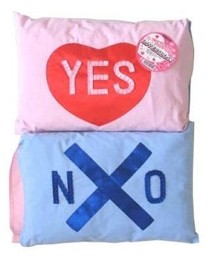 シニアの人は「新婚さんいらっしゃい!」のイエスノー枕を欲しいと思ったことが一度はありますか??