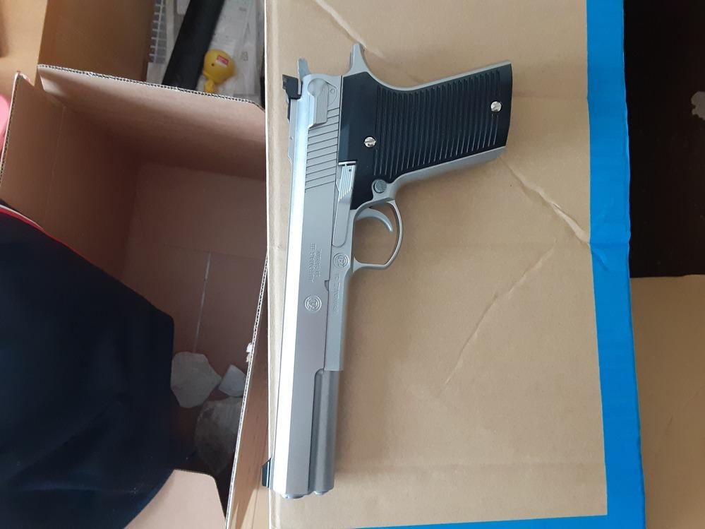 これはなんて名前の銃ですか?