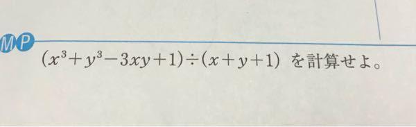 数学の問題です! 解き方の過程が分かりません。 解説よろしくお願いします