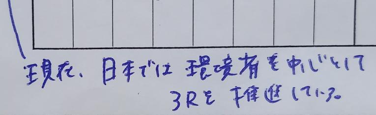 青色で書いてある文字語読めません。 わかる人教えてください、お願いします。