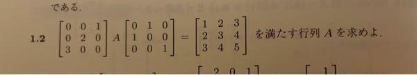 この問題の解法を教えてください!