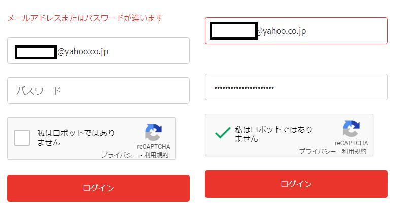 メルカリログインエラーの原因はなんですか? メモ帳にID、パスをそのままコピペでログインエラー、 パスワード変更をメアドに送信からパスワード変更。 ログイン画面に変更後のパスワード、メアドを入力、ロボットではないにチェックをしてもエラー、パスワードが違いますと表示されます。 何が原因なのでしょうか?