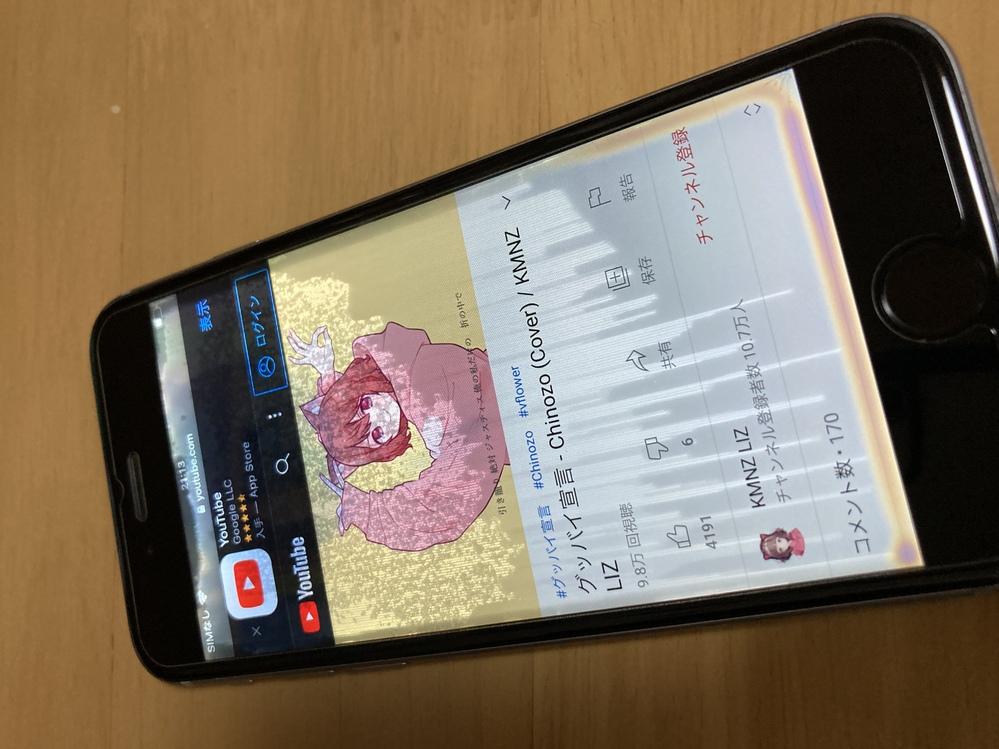 【至急】iPhoneの画面に液体が入ってしまいました。乾燥して放置すれば自然に乾くでしょうか。入ったのは無水エタノールです。