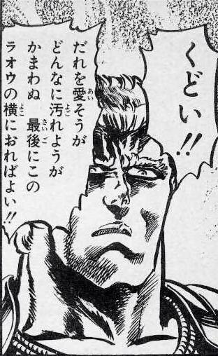 ごちうさで智乃ちゃんが 「 くどい!!誰を妹にしようが、どんなにおバカであろうがかまわぬ。最後にこの智乃の横におればよい」って言うのは何話でしたか?