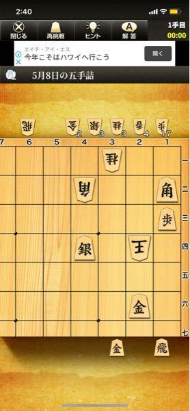級位者でも、この難問詰将棋を10分以内にヒントなしで解ける人は存在しますか? 詰将棋に棋力やIQが全く関係ないというのは事実ですか? 私は棋力アマチュア2級でIQ100ですが、この5手詰めは何時間考えても解けません。 棋力やIQが詰将棋に全く関係ないということは、棋力アマ8〜10級の人やIQ80の人でも、人によってはこの難問を自力で解けるということですか?
