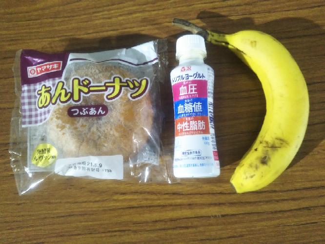 みなさん今日のおやつはなんですか?...僕は「安藤なつとヨーグルトとバナナ」です(泣)❤。