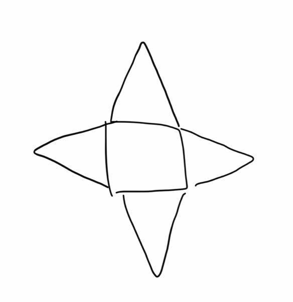 四角錐をコンパスと定規のみを使って展開図を書きたいのですが、以下の展開図以外の書き方をコンパスの書き方も含めて何パターンか教えていただきたいです。 A 4の画用紙に書いて組み立てるので、なるべくのりしろを設けない方法であれば助かります。 条件は 底辺一辺の長さ8センチ 稜線よ長さ7.5センチ ※稜線上の糊付け箇所は2箇所までにしたいです。 よろしくお願いします。