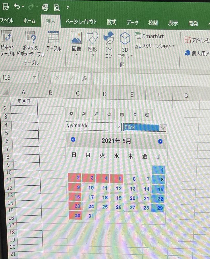 個人用アドインでカレンダーを入手しました。 A2を選択し、カレンダーをクリックすると日付が入力されますが、A列を選択した時カレンダーが表示され、日付選択した後にその他を選択した時、カレンダーが消...