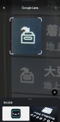 ディーガのこの表示は本体HDに保存されたという意味ですか?外付けHDに保存されたという意味ですか? 分かる方宜しくお願いいたします。