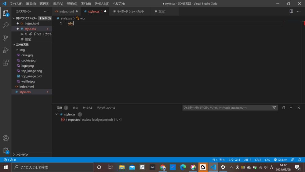 Emmetは、HTMLと同様、CSSでも使用することができます。 Emmetを使用すると、プロパティ名の頭文字の入力だけで記述することができます。 このように書かれていたのですがCSSで上手くE...