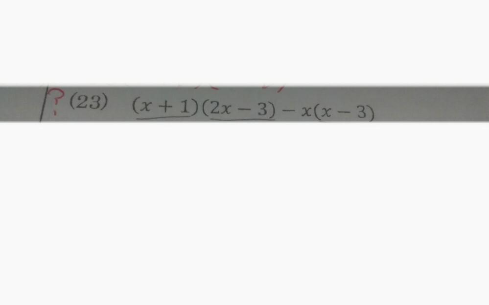 中学3年数学因数分解 解説お願いします!出来れば画像付きでお願いしたいです。