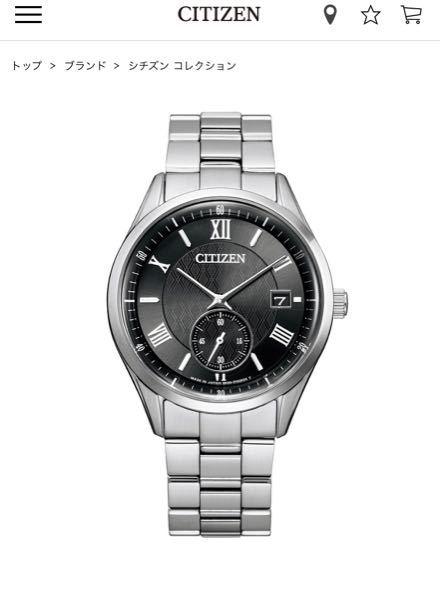 24歳の彼氏にシチズンのこの腕時計をプレゼントしようと思ってます。特に好きなブランドや服の系統もないので、スーツでも私服でも合う、シンプルなものをと思ってます。 24歳でこのプレゼントは変ですか? 私自身もブランドに疎く、この時計は客観的に見て変なのか教えていただきたいです。 また24歳の誕生日プレゼントに最適かも教えて欲しいです。