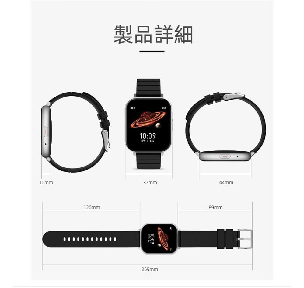 写真のスマートウォッチにApple Watchのフィルムは使えますか?