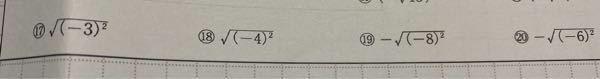 これの答えとなんでそうなるかの理由も教えてほしいです 中3数学