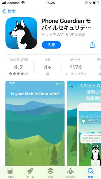 結局このアプリって危険なんですか? たまに広告で見ます。最近は見ないですけど。 レビュー見る感じ途中までは良いが、怪しい中国語が出てくるとか。 入れた事ないですけど詐欺なんですかね?
