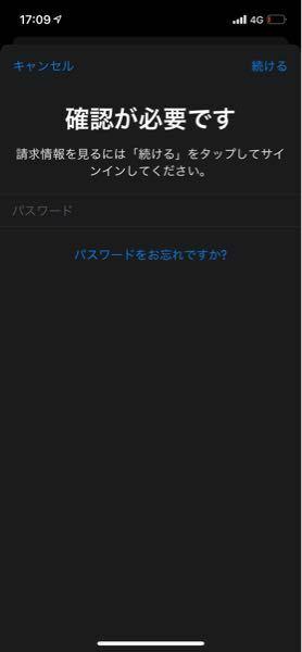 SoftBankユーザーです。 銀行引き落とし日が26日で、忘れてて6日にコンビニ支払いしました。ウマ娘とりたいのにとれなくて悲しいです。いつ頃とれるようになりますか?