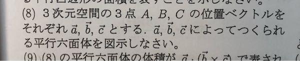 (8)を教えて下さい!