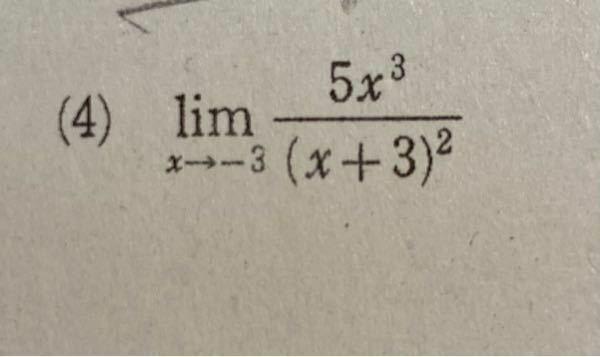この写真の問題の解法と答えを教えてください。
