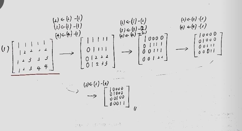 大学数学の行列分野の問題です。 下線部部分を行基本変形により上階段行列に変形する問題なのですが、途中過程はこのような形で合っているのでしょうか。