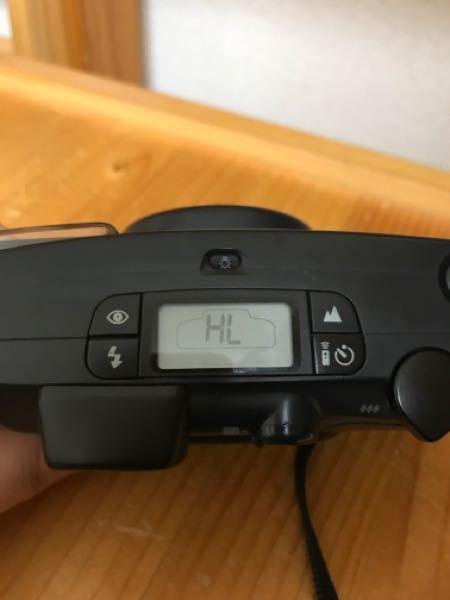 PENTAXのespio115というフィルムカメラを購入したのですが、電池を入れるとHLと出てきます。調べてもよく分からないのでフィルムカメラに詳しい方教えてください!