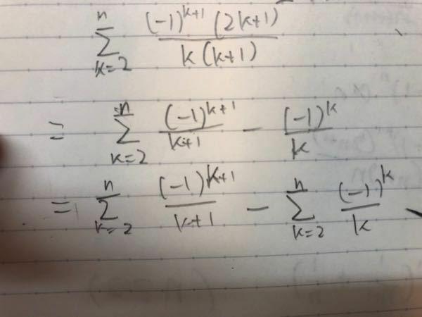 数列です。これ結局足し算になって、何も解決してないと思うんですが、何か消えますか?