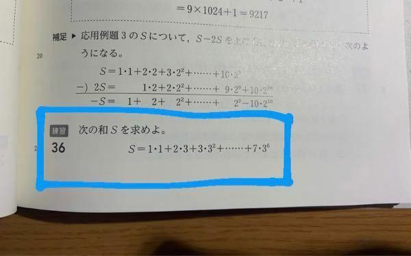 この問題の解き方がわからないです! 教えていただけると助かります!! 答えは7108になると思います!