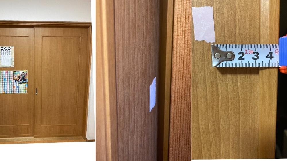 引き戸は、これくらい余裕を持たすものですか? 2枚の引き戸で設計し、建築して頂いたのですが、 こんなに重なる部分があるものなのでしょうか? 1番左の写真が、2枚引き戸です。向かって右側に2枚...