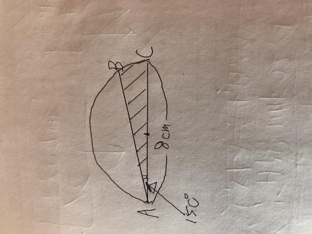図のようなヒントがAの角度しかわからない 半円の中にある斜線部分ABCの面積を求めなさいと言う問題に四苦八苦しています。 もっともシンプルな解答方法を教えて下さい。よろしくお願いいたします。